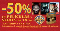 Blockbuster: 50% en películas y series de Warner Bros.