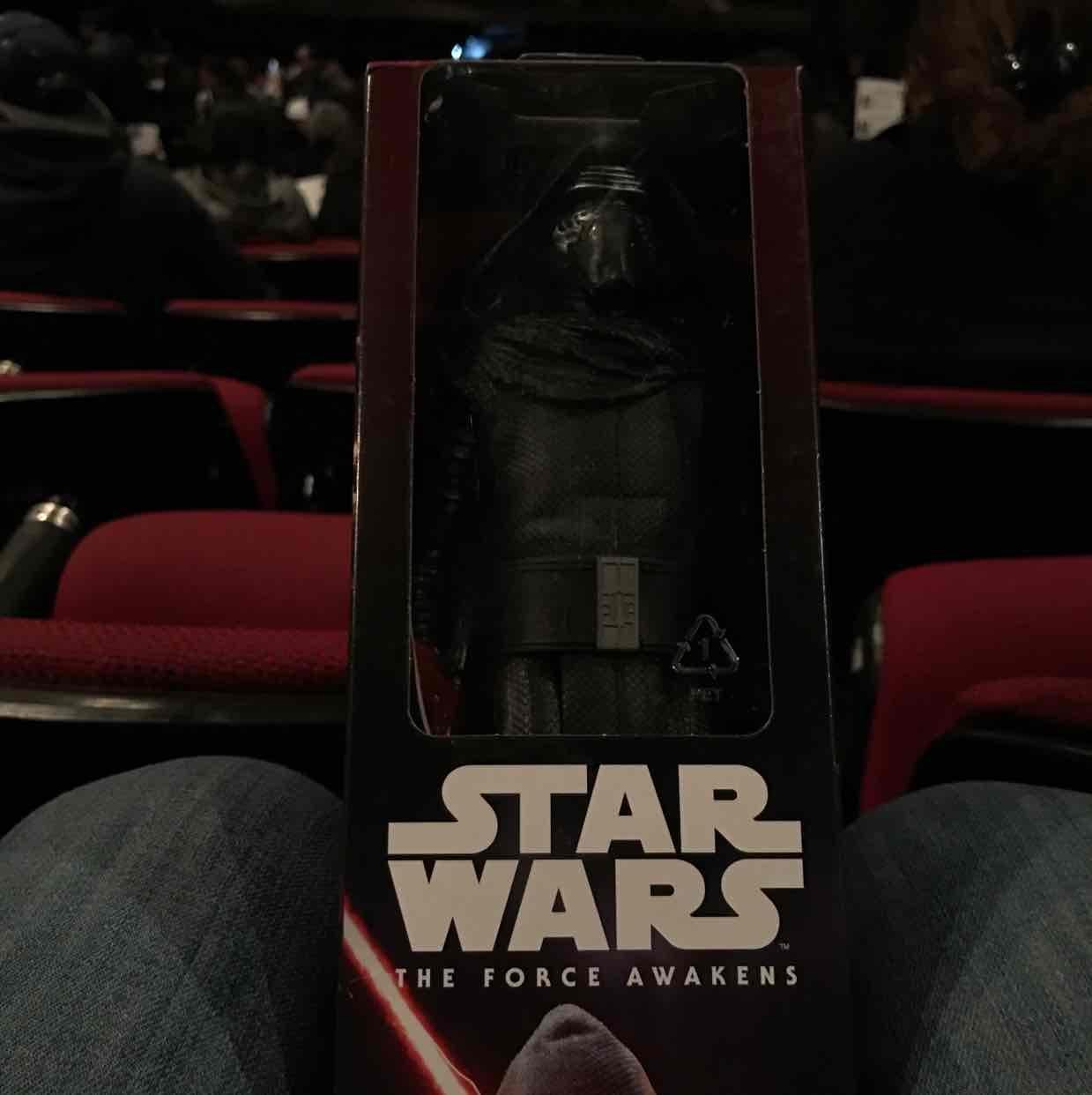 Vips Teatro Insurgentes: Star Wars - Kylo Ren