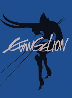 Mixup: Paquete Evangelion (1.11 / 2.22 / 3.33)