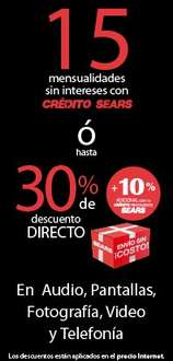 Ofertas de Hot Sale México 2014 Sears