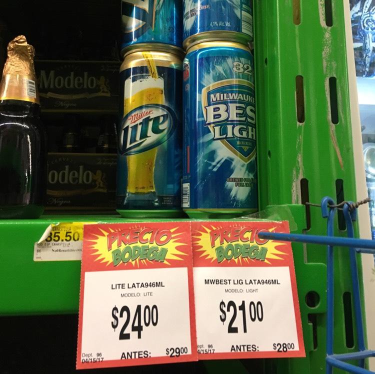 Bodega Aurrerá: Cerveza Miller Lite y Milwaukee