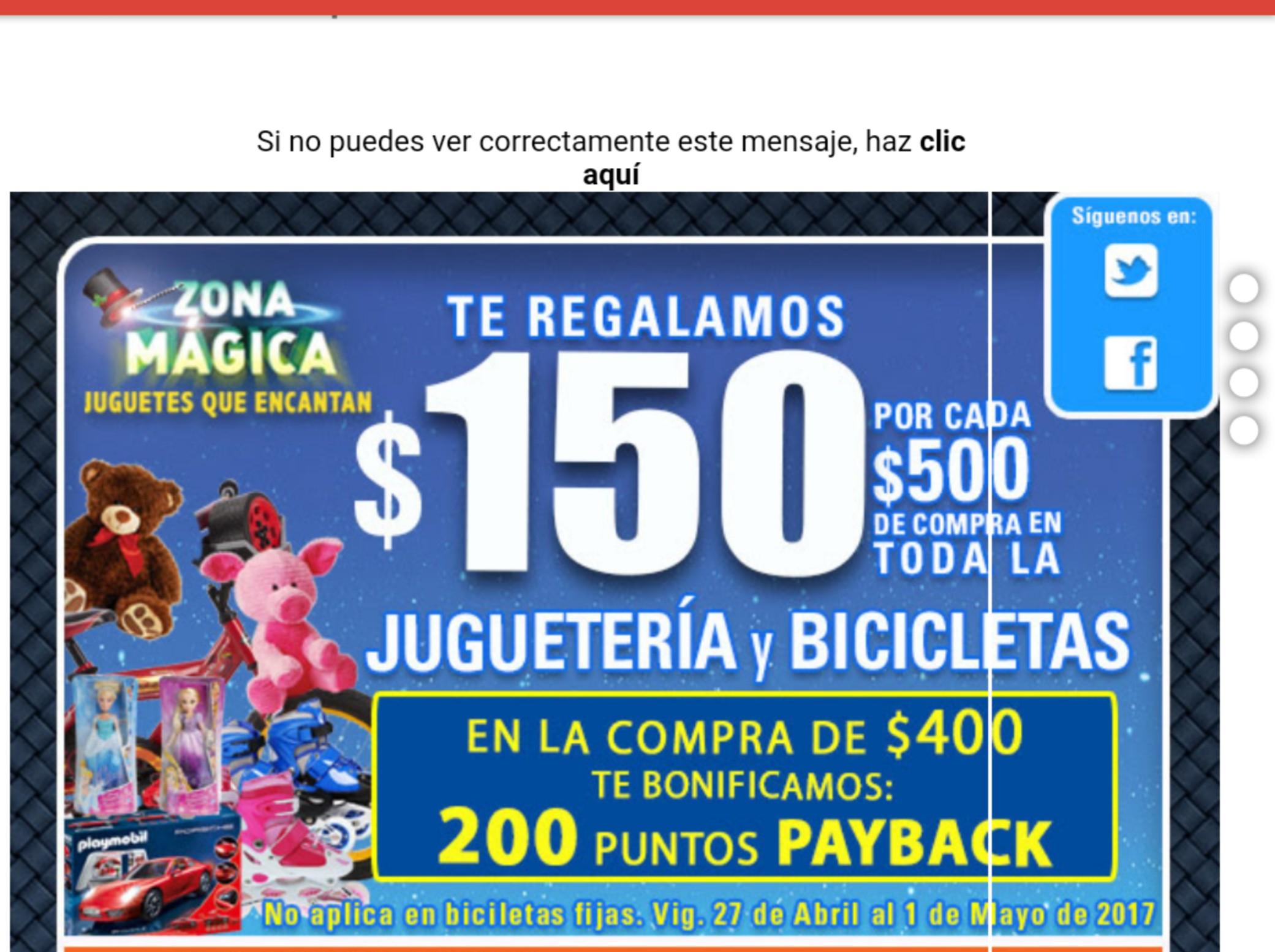 """Comercial Mexicana: """"REGALAN"""" $150 por cada """"500"""" en la compra de juguetes y bicicletas en"""