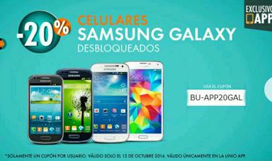 Linio: cupón de 20% de descuento en línea Samsung Galaxy Y 15% en computadoras en la app