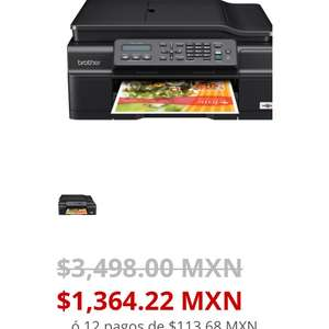 Hot Sale 2017 Office Max: Multifuncional Brother MFC-J200 Inyección
