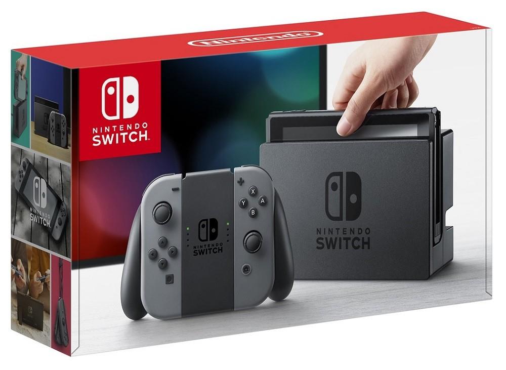 Hot Sale 2017: resumen ofertas consolas Nintendo Switch