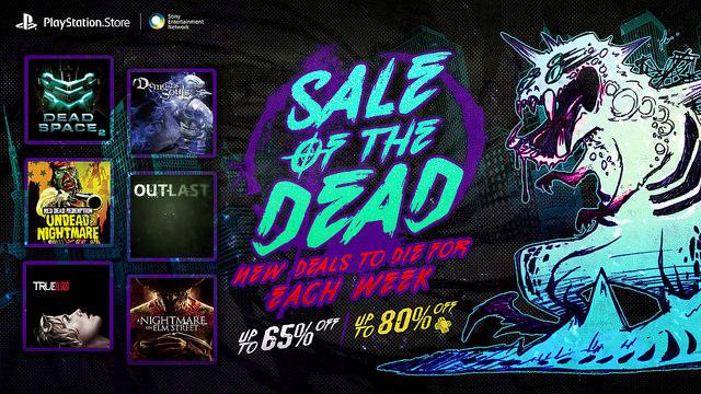 PlayStation Network: venta especial de Hallowen