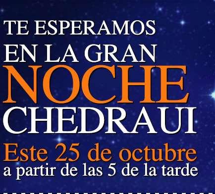 Venta Nocturna Chedraui octubre 25