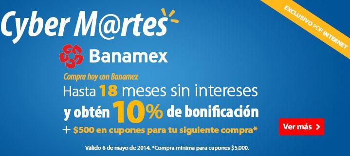 Walmart: Cyber Martes Banamex con 10% de descuento y $500 en cupones