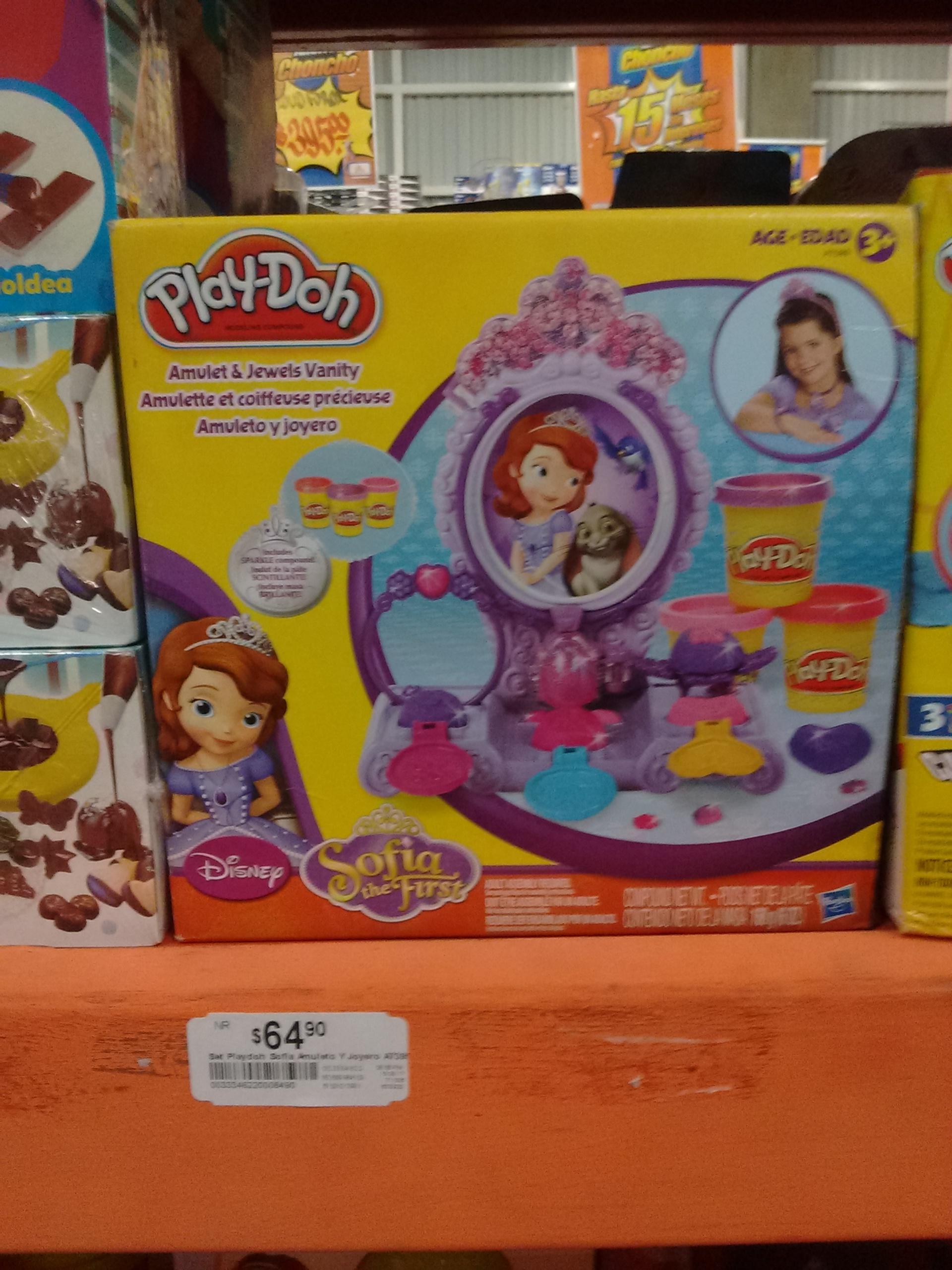 Chedraui: Set Play-doh de princesita sofia Amuleto Y Joyas