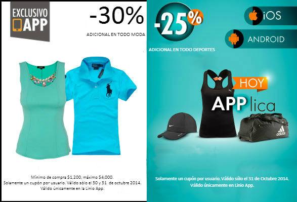 LInio: 25% de descuento en deportes y 30% en moda (app)