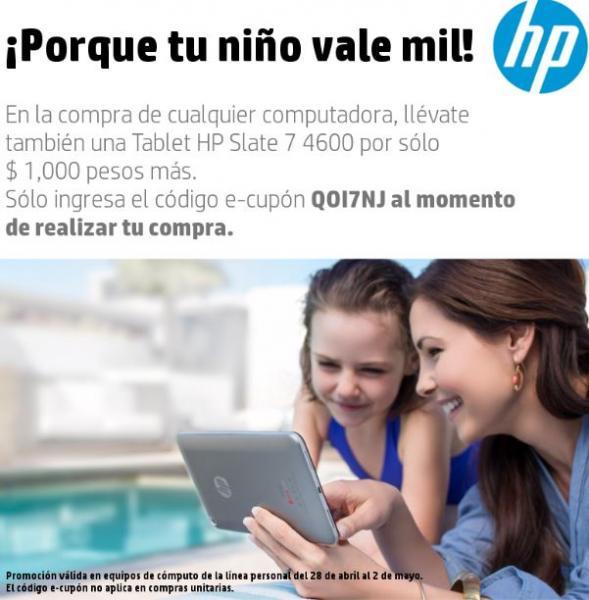 HP: tablet Slate 16GB $1,000 al comprar una computadora