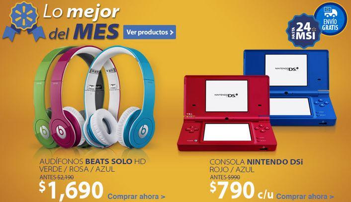 Walmart: Nintendo DSi $790, alberca 8' x 30' $600, Bebé Caramelo $999 y más