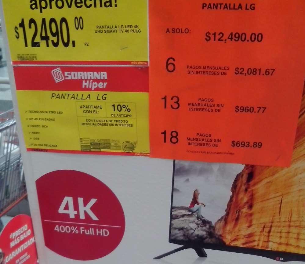 """Soriana: televisión LG 4K de 40"""" $12,490"""