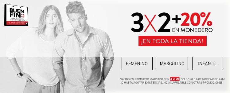 Ofertas del Buen Fin 2014 en Dafiti: 3x2 + 20% de bonificación