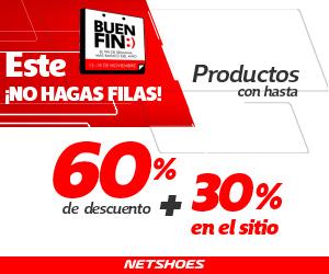 Promociones del Buen Fin 2014 en Netshoes: hasta 60% de descuento + 30% adicional