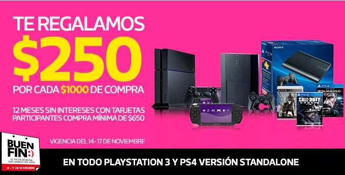 Ofertas del Buen Fin 2014 en Comercial Mexicana: PS4 + videojuego $5,748