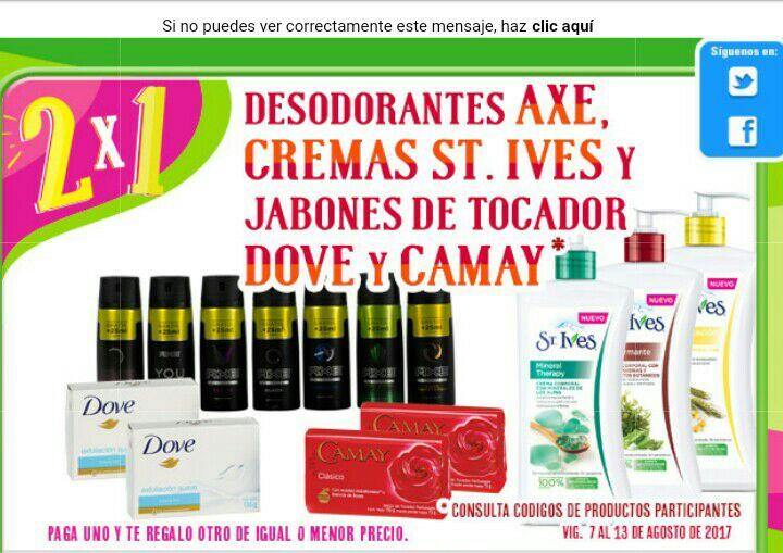 Julio Regalado 2017 en Comercial Mexicana y MEGA: 2x1 en artículos participantes de Unilever