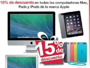 Ofertas del Buen Fin 2014 en Office Depot: iPad Air 2 desde $6,262 y iPad Mini 3 desde $4,986