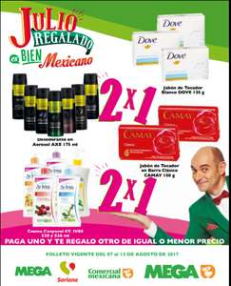 Julio Regalado 2017: folleto del 07 al 13 de agosto