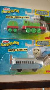 Bodega Aurrerá N.L. Locomotoras Thomas & Friends $24.52