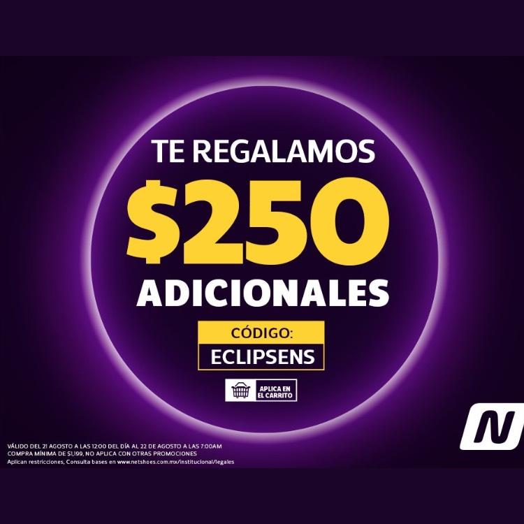 Netshoes: $250 pesos de descuento en la compras de $1,199