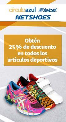 NETSHOES: 25% de descuento en toda la tienda con link de Circulo Azul TELCEL.