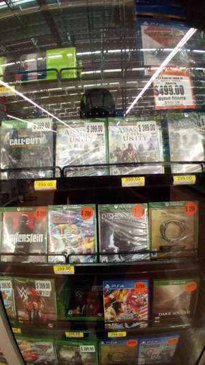 Walmart Lázaro Cárdenas (Xalapa): Varios videojuegos con descuento como Call of Duty Advanced Warfare Atlas Limited Edition (Xbox One) $599