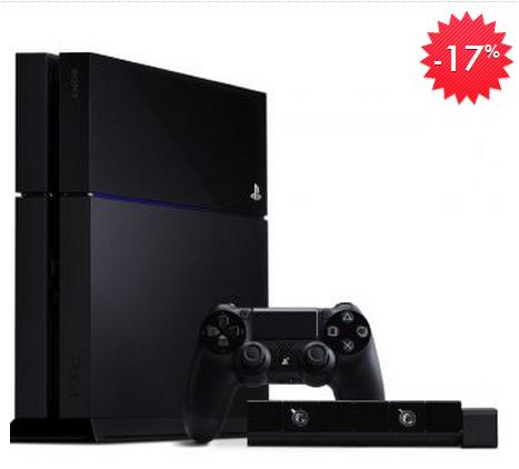 Linio: PlayStation 4 $5,939