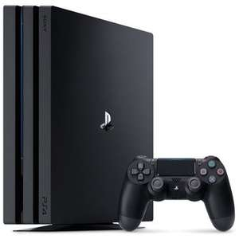 Linio: consola PS4 Pro 1TB