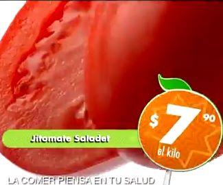Miércoles de Plaza en La Comer abril 16: naranja $2.90 el kilo y más