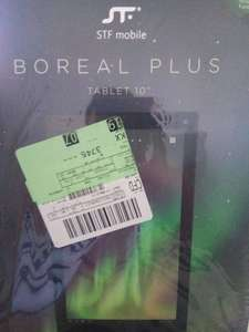 Walmart: Tablet stf boreal plus