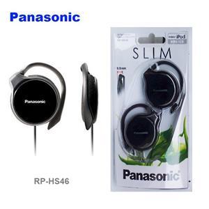 Linio: Audífonos Panasonic de Clip a $71.10
