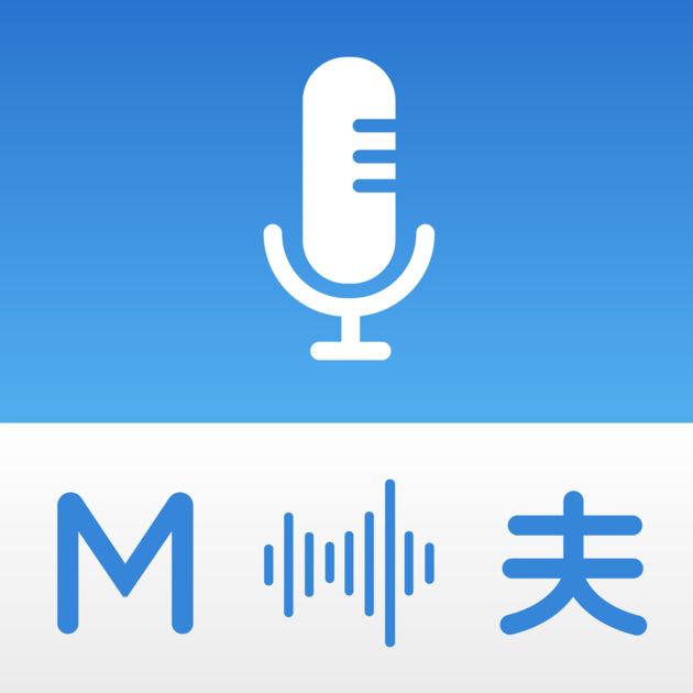 App Store: Multi Translate