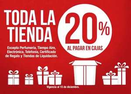 Suburbia: 20% de descuento en toda la tienda y más