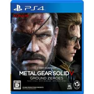 Linio: Metal Gear Solid V Ground Zeroes PS4 $199
