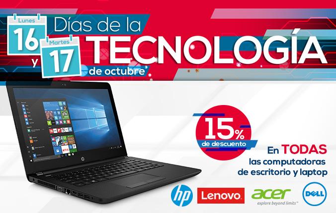 Office Depot: 16 y 17 de Octubre Ofertas Dias de la Tecnología