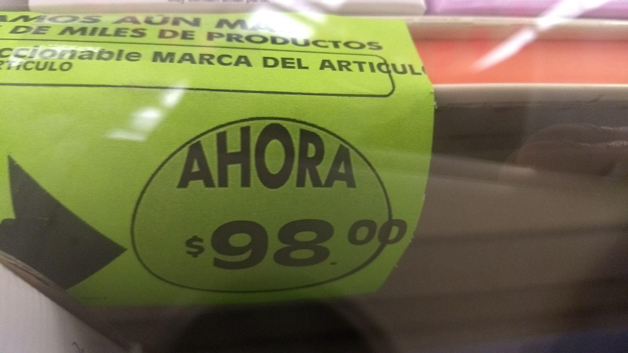 Comercial Mexicana: Funko pop intensamente