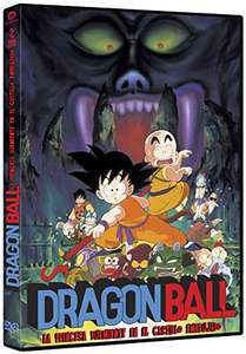 Amazon: DVD Dragon Ball -  La Princesa Durmiente en el Castillo Embrujado