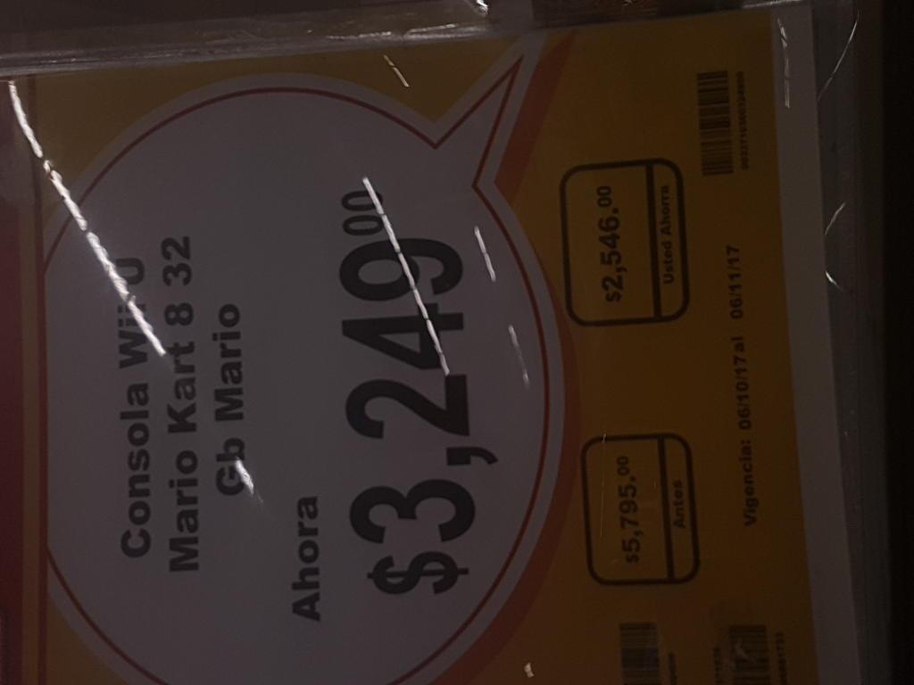 Chedraui Plaza Crystal, Tampico: Wii u con mario kart 32gb