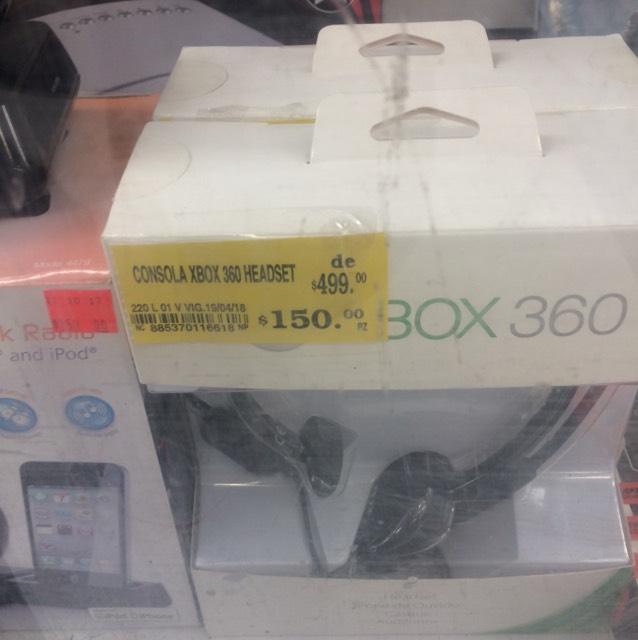 Walmart y Soriana: Varias ofertas (ej. funda para almohada 16.01)