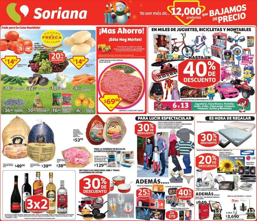 Soriana: hasta 40% de descuento en juguetes, 3x2 en vinos de mesa y más
