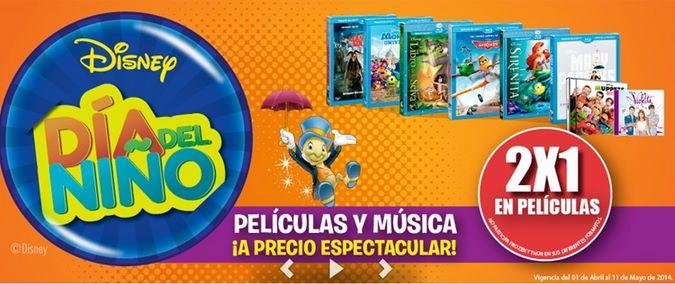 Sears: 2x1 en películas y música de Disney