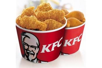DE NUEVO TRES OPCIONES PARA COMERNOS UN POLLITO DE KFC APURATE ANTES DE QUE SE ACABEN