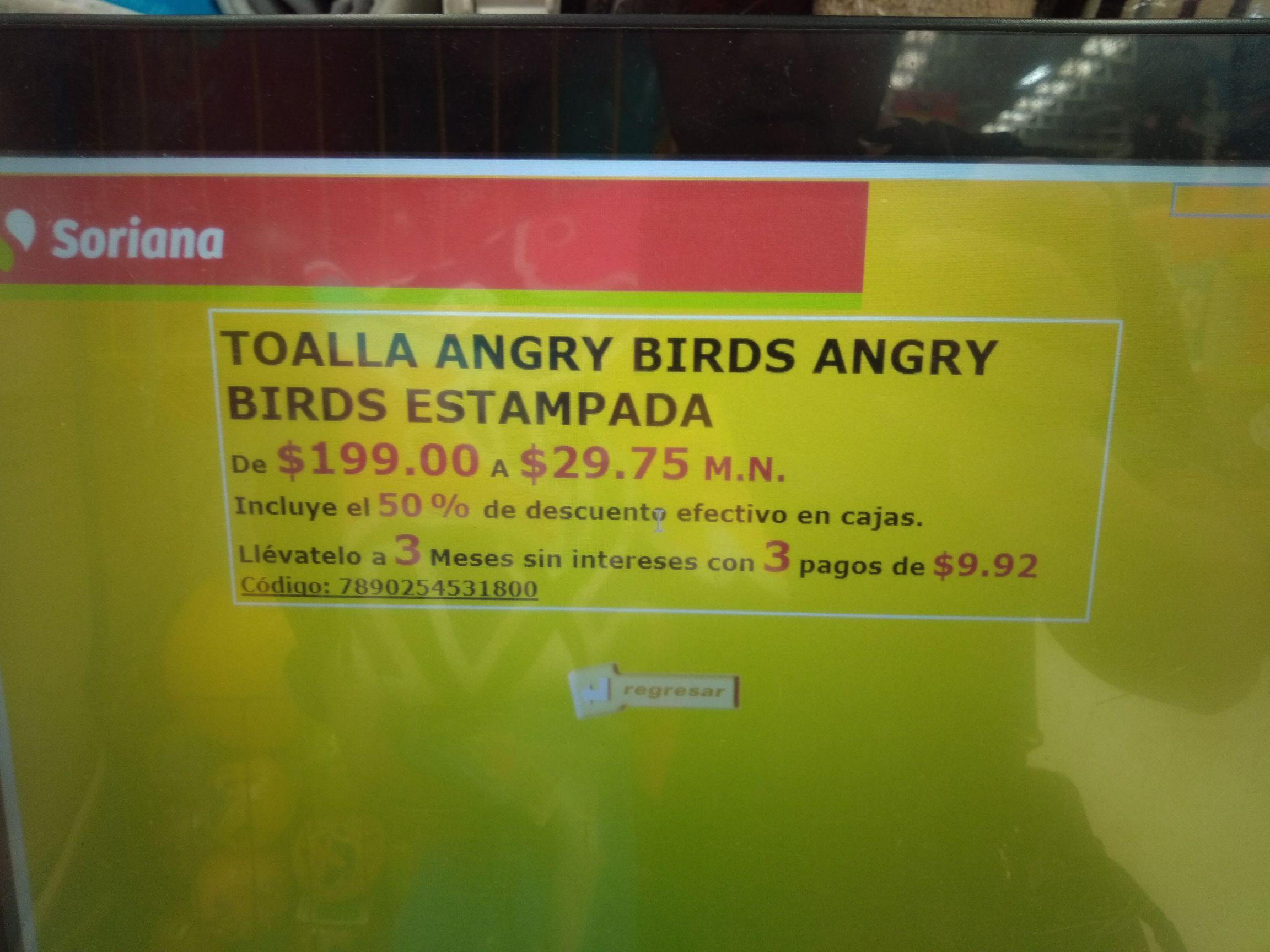 Soriana Hiper: Toalla angry birds
