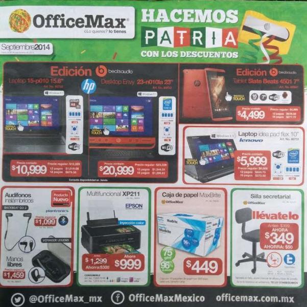 Folleto de ofertas en OfficeMax septiembre 2014