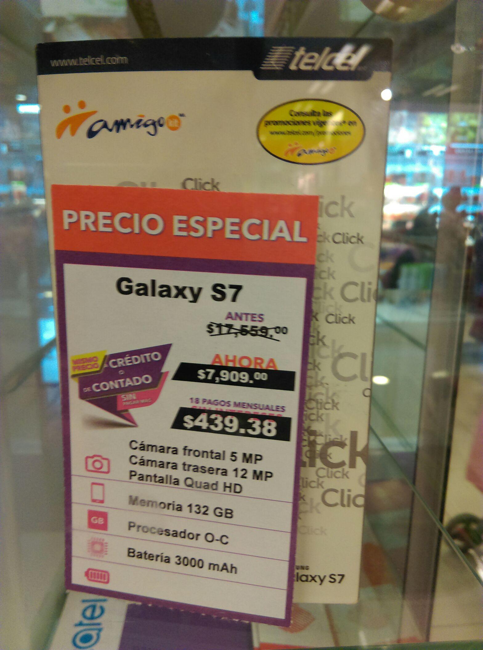 Buen Fin 2017 en Suburbia: Samsung Galaxy S7 flat con 1977 pesos en monedero electronico.