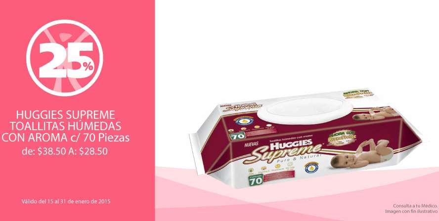 Farmacia San Pablo: descuentos en Gillette, cepillos Colgate, toallas Huggies y más
