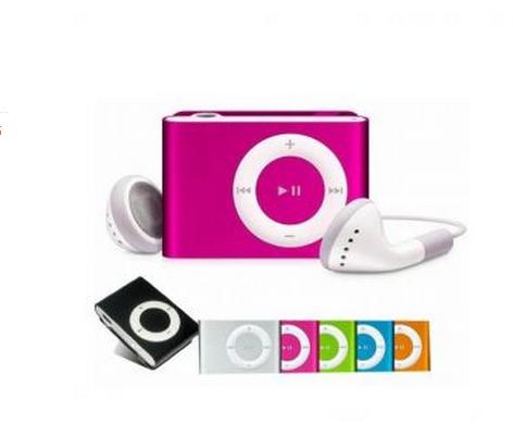 Linio: reproductor MP3 tipo shuffle $34.99 + envío