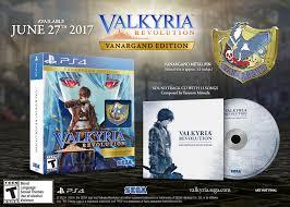 Walmart en linea: Valkyria Revolution Vanargand Edition PS4