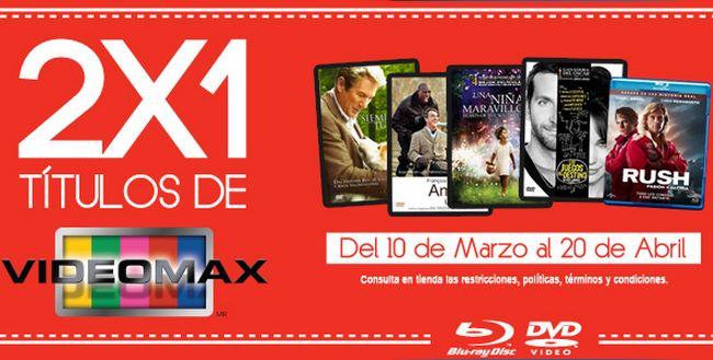 Blockbuster: 2x1 en películas de Videomax y Quality Films
